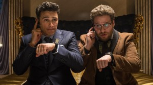 theinterview2014b