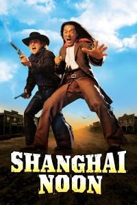 shanghainoon2000a